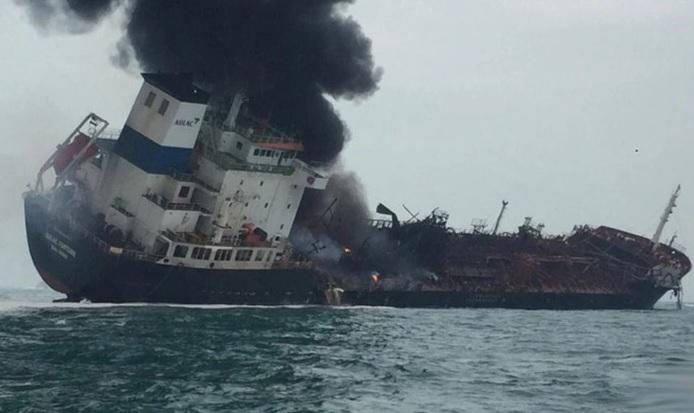 navio petroleiro aulac fortune